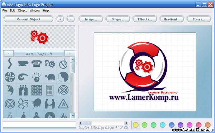 бесплатное создание логотипов: