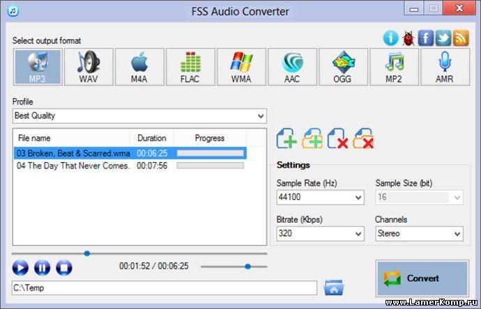 FSS Audio Converter - бесплатный конвертер аудио файлов.