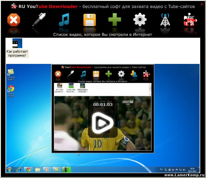 RU YouTube Downloader