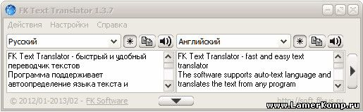 FK Text Translator