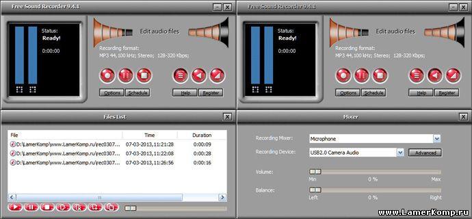 Free Sound Recorder Торрент - фото 10
